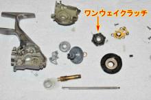 エンブレムZ 2500LBCの分解洗浄と組み付け